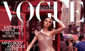 British Vogue to launch Five Days of Vogue Beauty event
