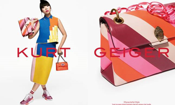 Kurt Geiger unveils Susie Bubble as face of campaign