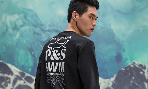 Paul & Shark collaborates with cult-outdoors Japanese fashion brand White Mountaineering