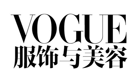 Vogue China editor-in-chief announces departure