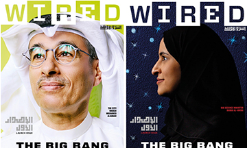 WIRED Middle East debuts print issue