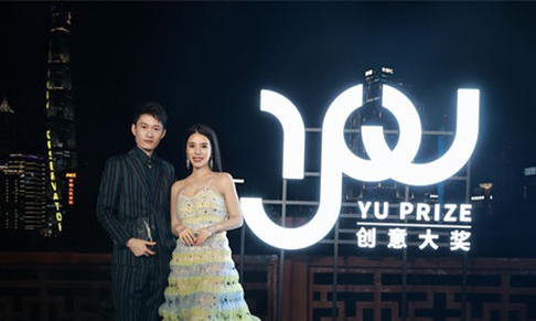 Winners of debut Yu Prize 2021 announced
